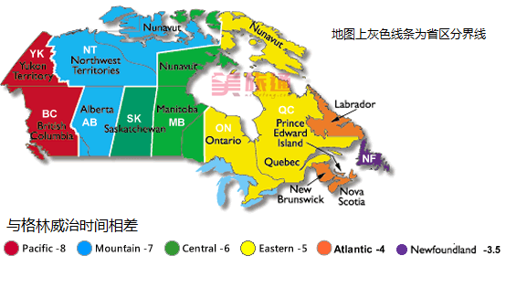 canada_timezone_副本.png