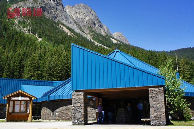 visitor centre.jpg