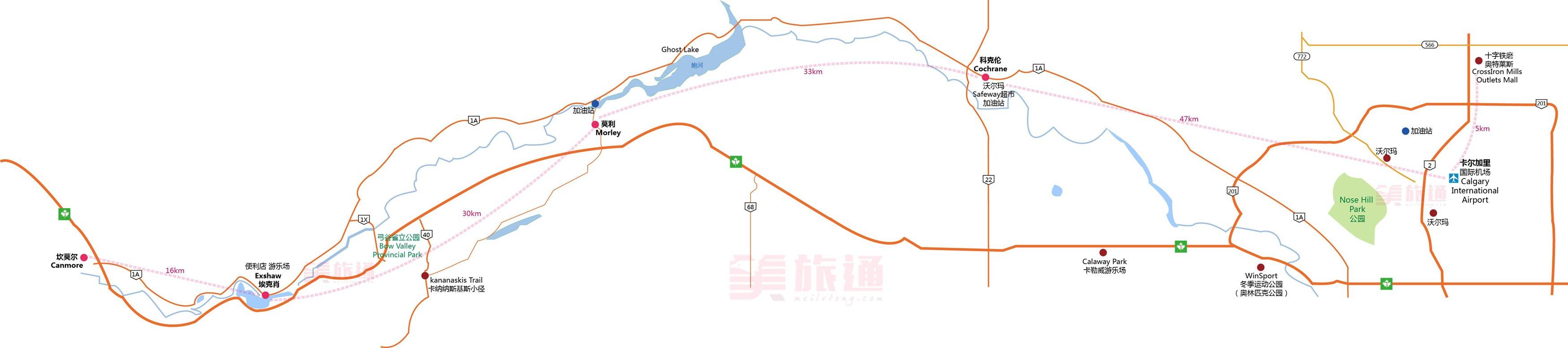 卡尔加里―坎莫尔沿线地图标注_副本.jpg