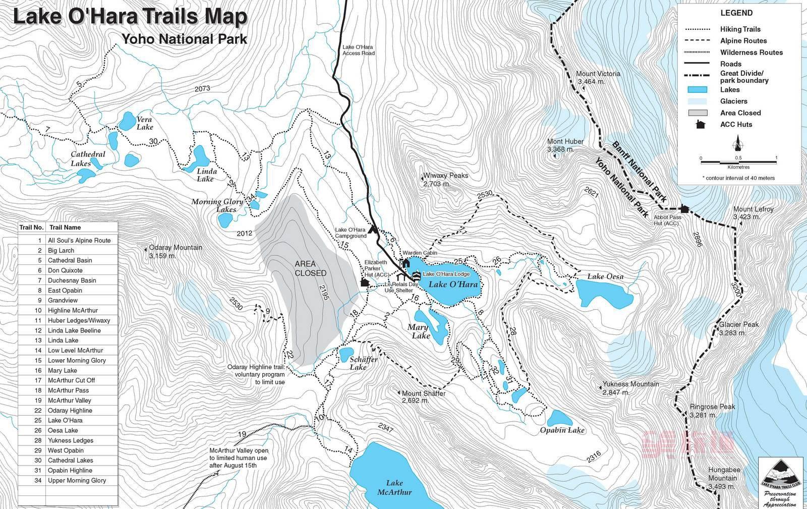 1-2013-ohara-map.jpg