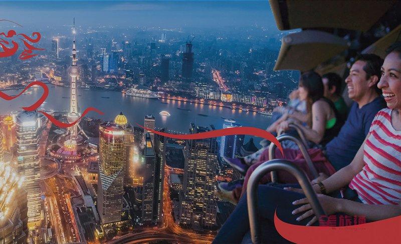 flyover-shanghai.jpg