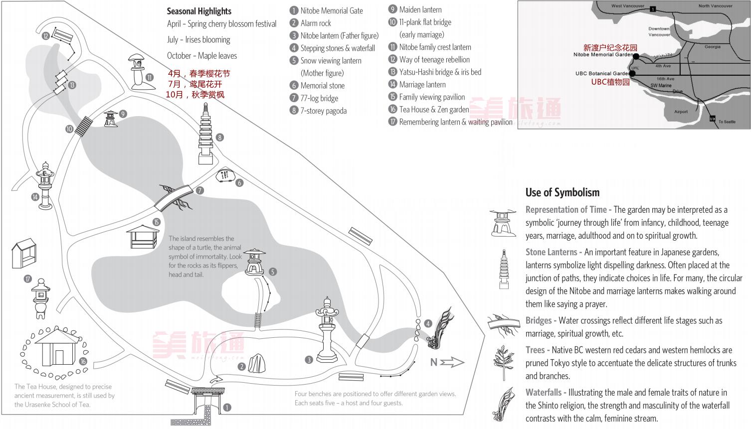 map-xinduhu.png