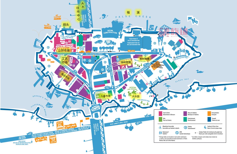 gisland-map-2019.png