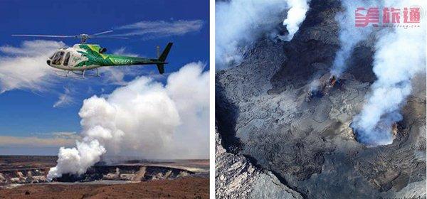Volcano-Helicopter-Tour-Big-Island-1.jpg