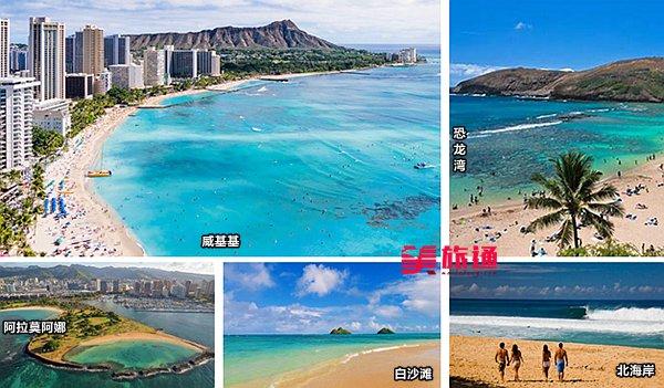 alamoana beach0.jpg