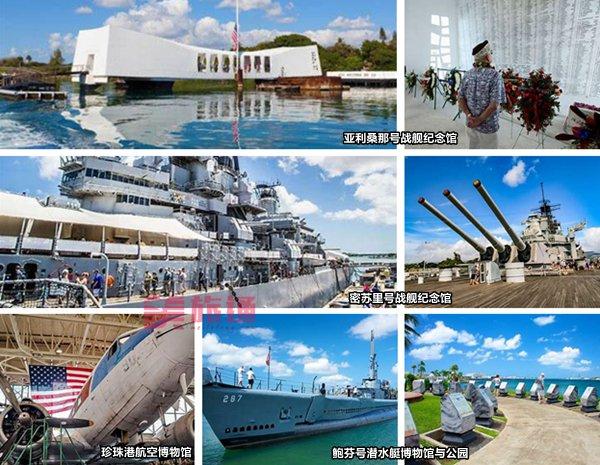 02 Pearl Harbor Aviation Museum1.jpg