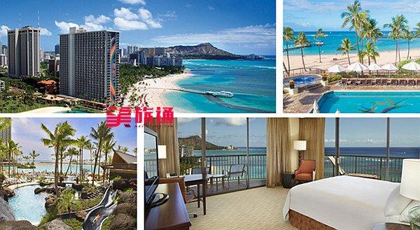 Hilton Resort 1.jpg