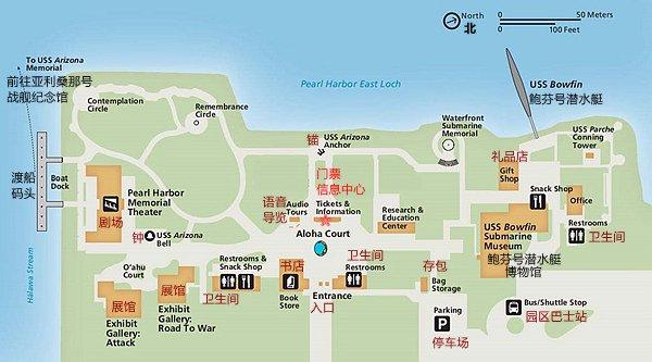 pearl-harbor-memorial-map_1.jpg