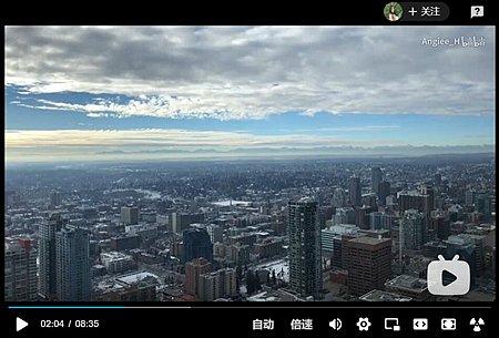 Vlog-Tower.jpg