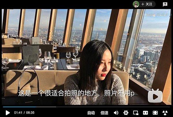 Vlog-Tower1.jpg