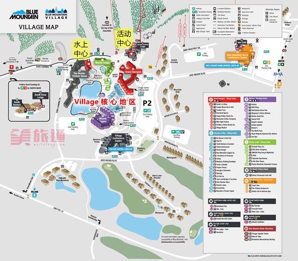 2021_Village_Map0.jpg
