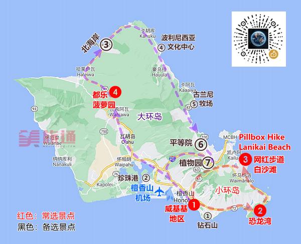Map-Oahu01_0.png