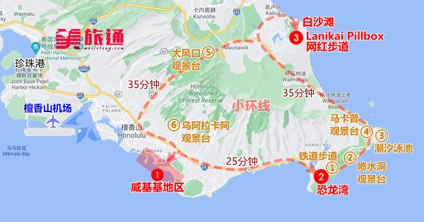 map-xiao.png