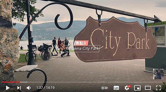 Vlog-citypark.jpg