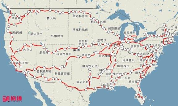 coach官网美国官网_美国火车旅行攻略 Amtrak